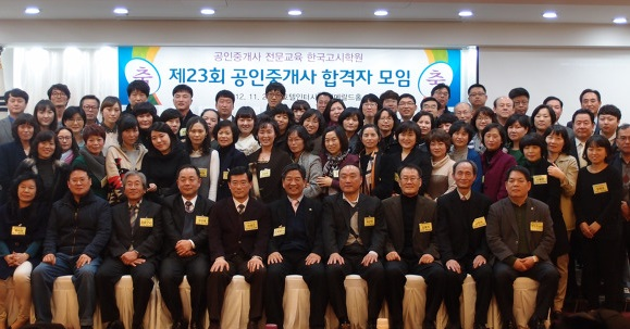 2012년 합격자모임