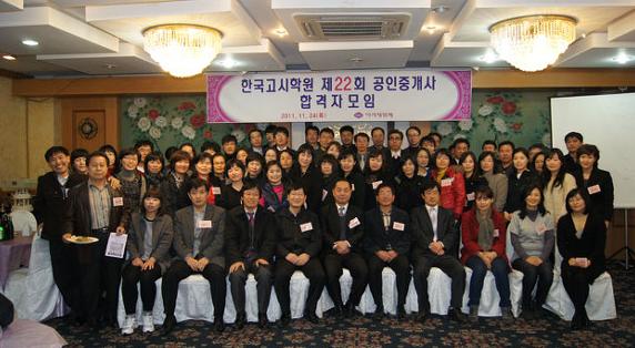 2010년 합격자모임
